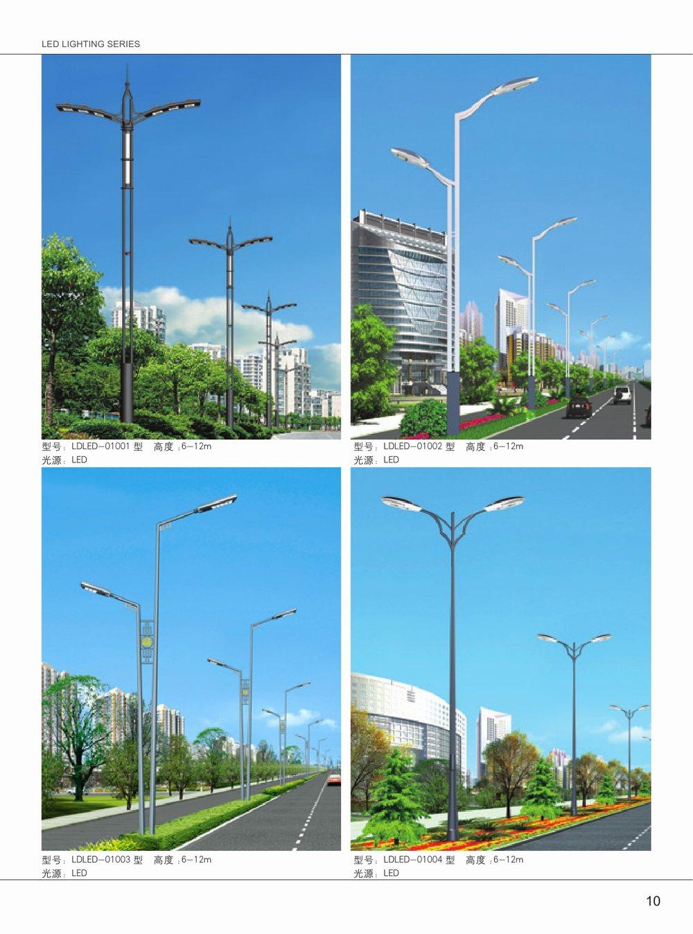 LED照明系列-005