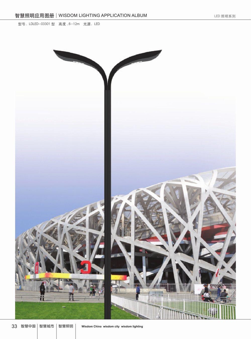 LED灯笼和节能灯笼哪个省电