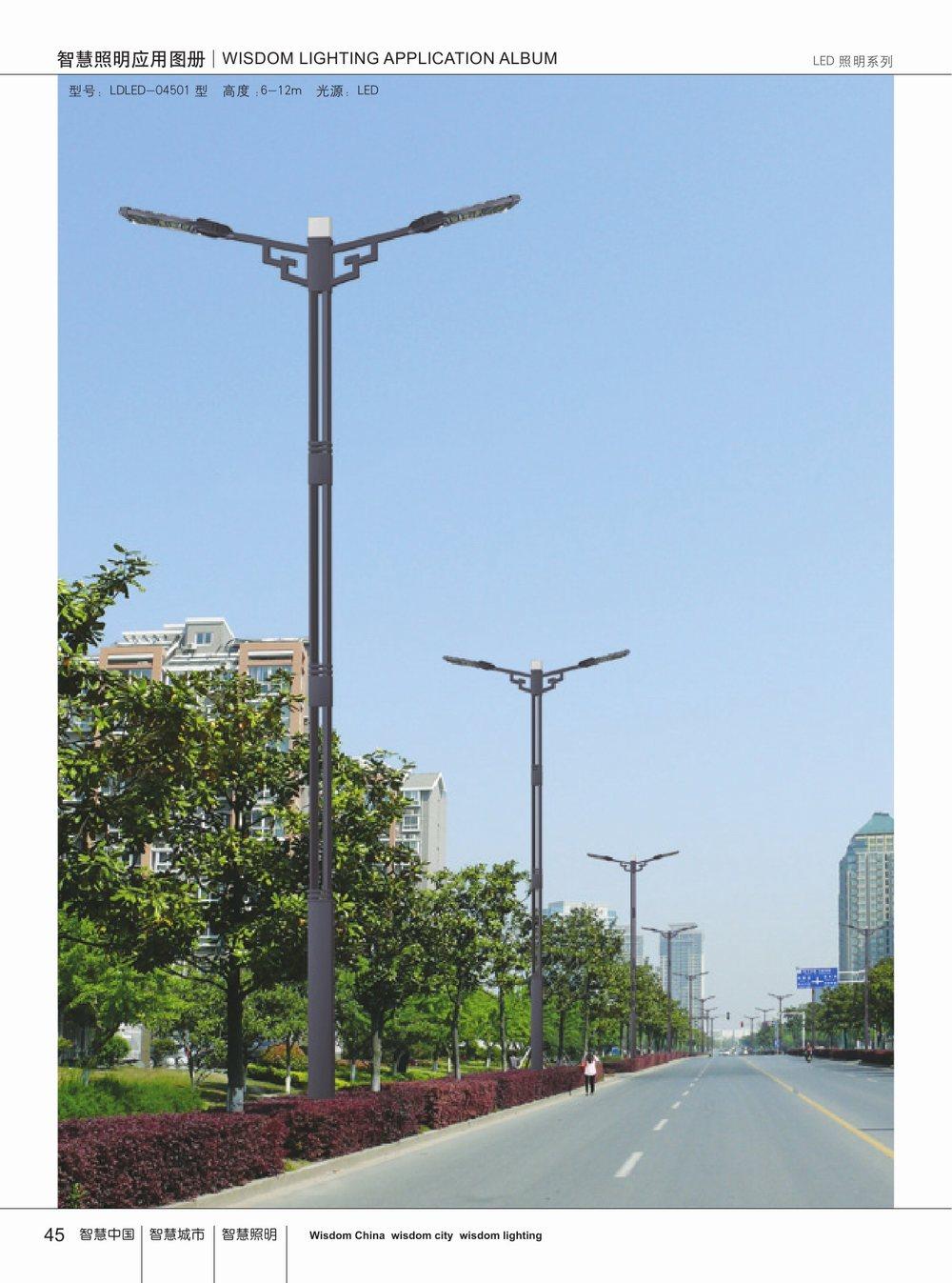 LED照明系列-040