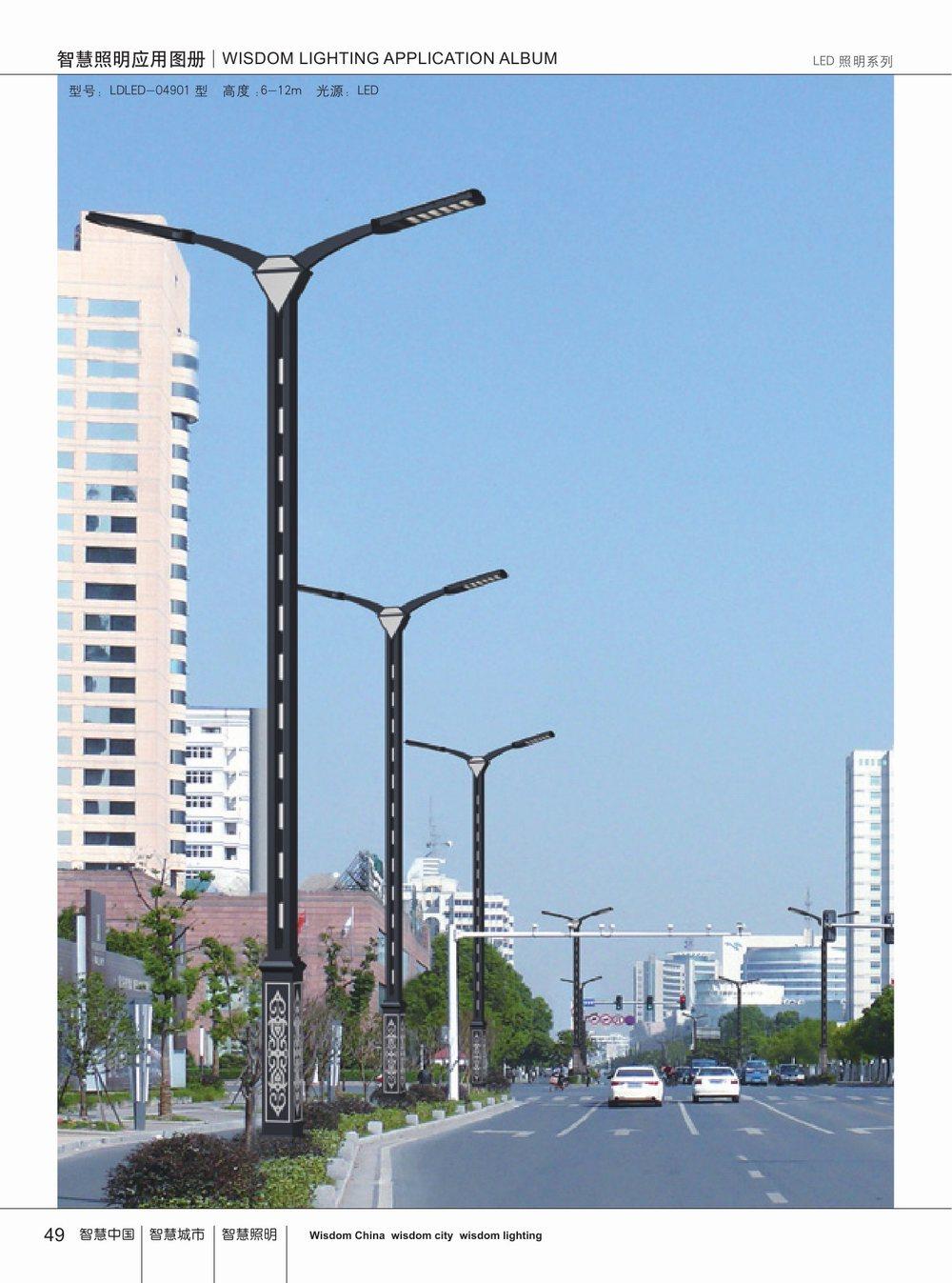 LED照明系列-044