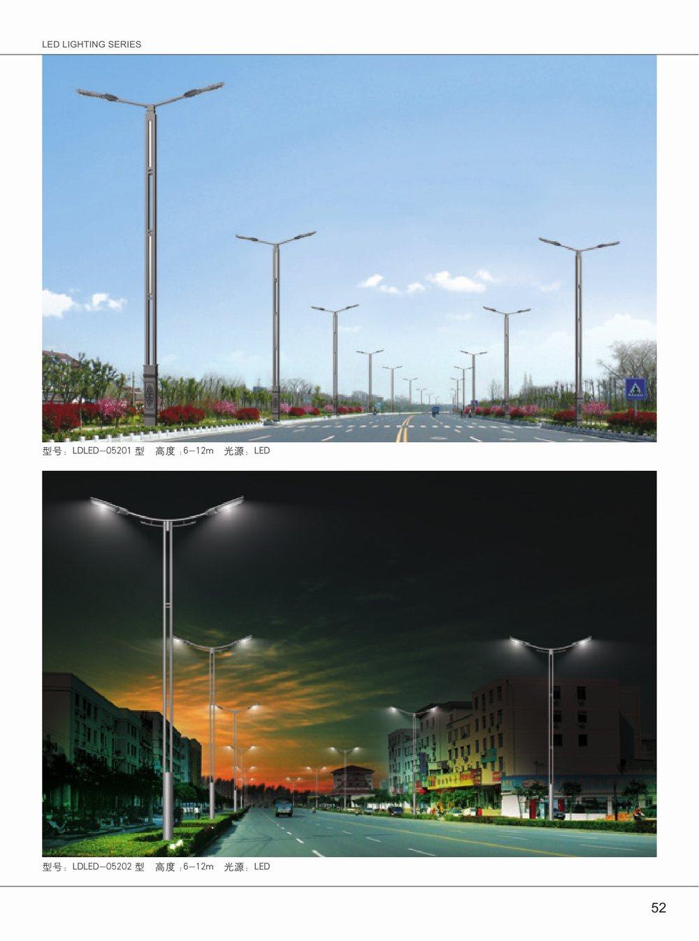 LED照明系列-047