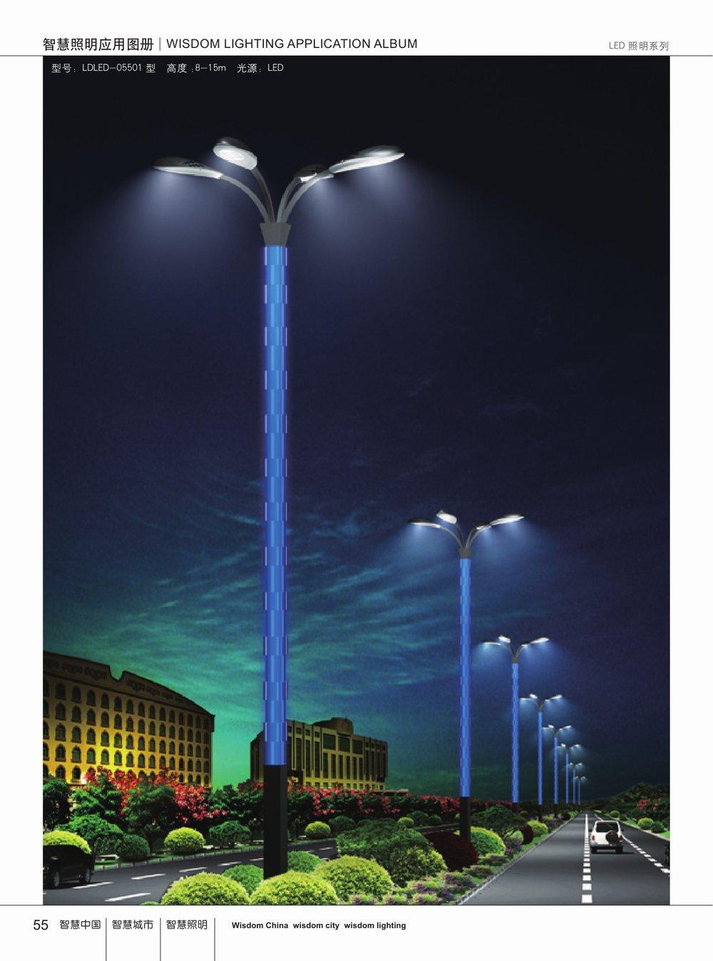 LED照明系列-050