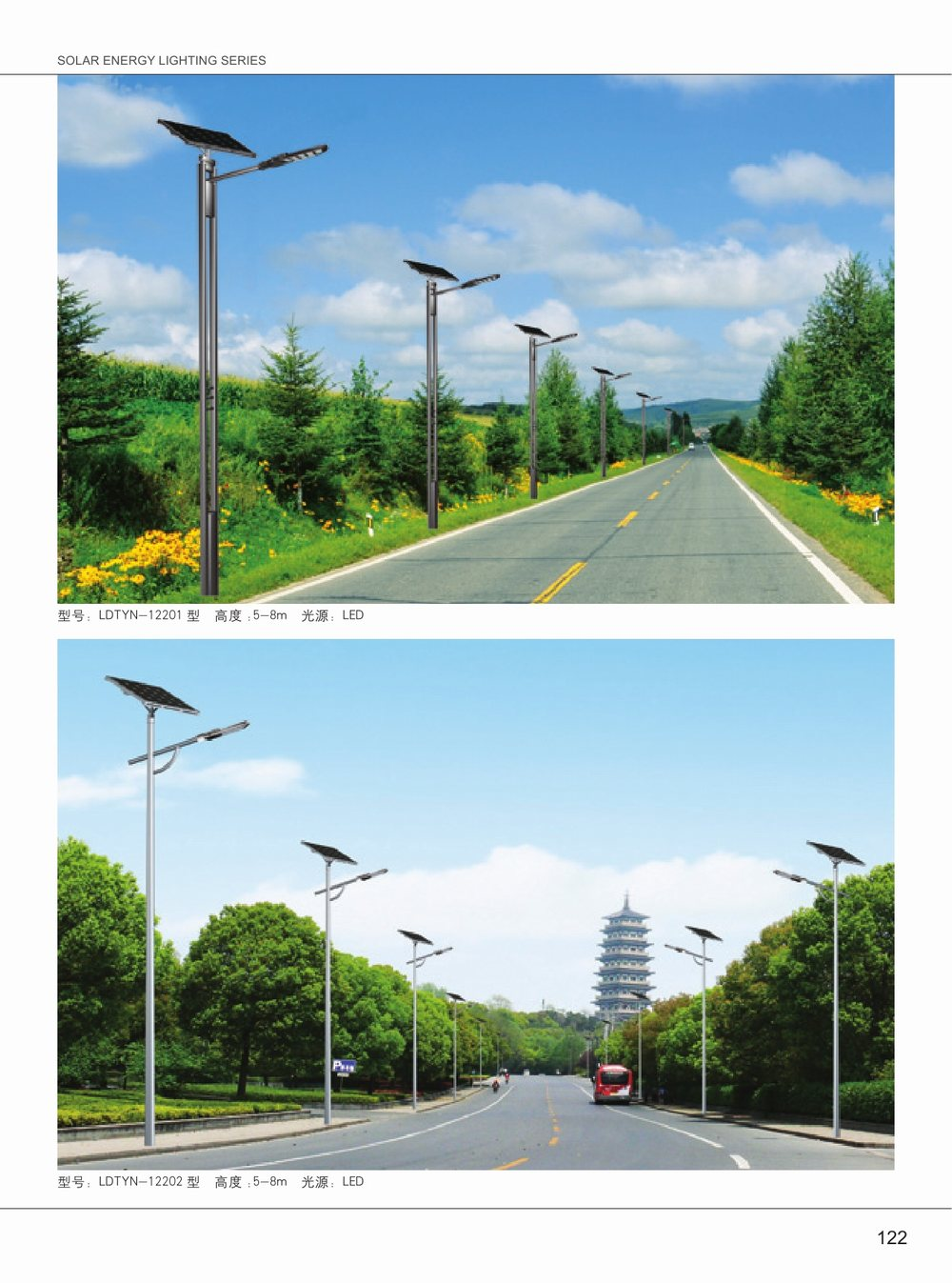 太阳能照明系列-027