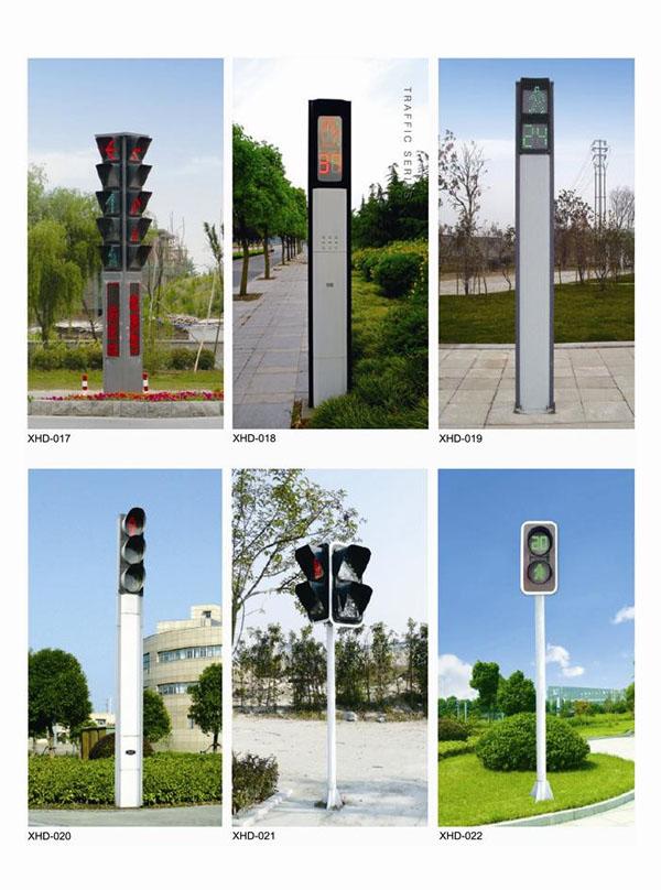 交通信号灯005