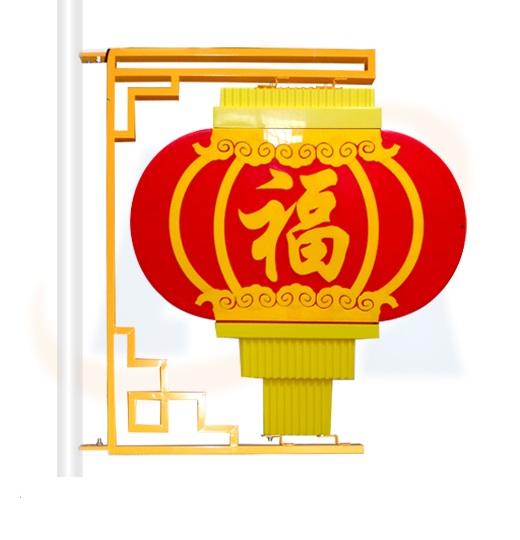LED灯笼001-福字灯笼