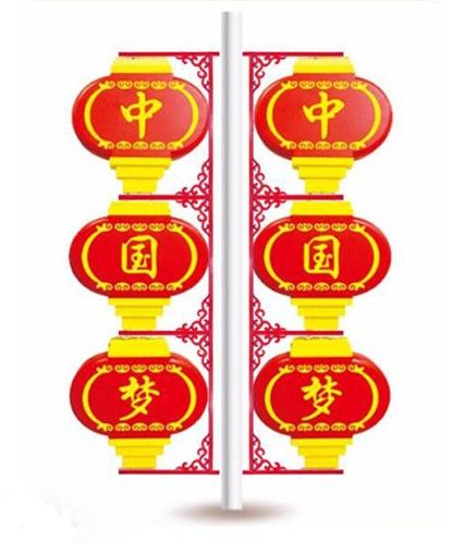 LED灯笼005-中国梦灯笼