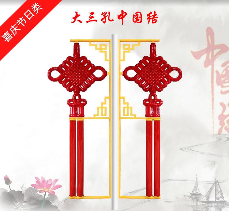 LED中国结-大三孔中国结