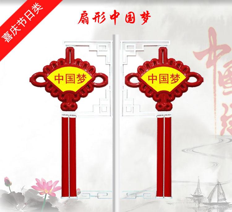 LED中国结-中国梦002