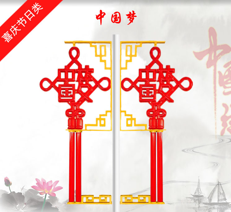 LED中国结-中国梦003