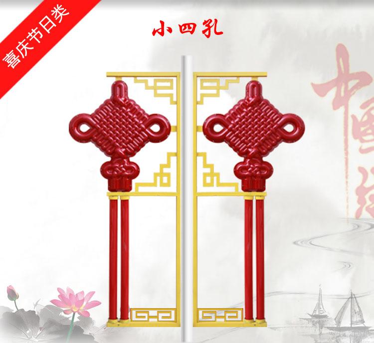 LED中国结-小四孔
