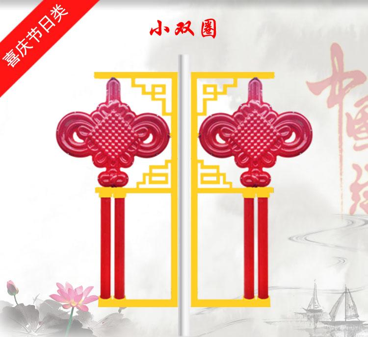 LED中国结-小双圈