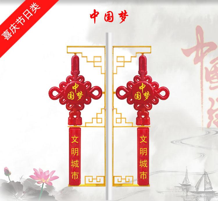 LED中国结-中国梦-文明城市