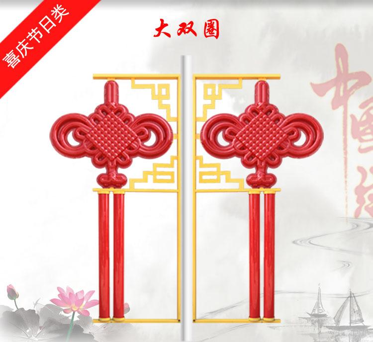LED中国结-大双圈