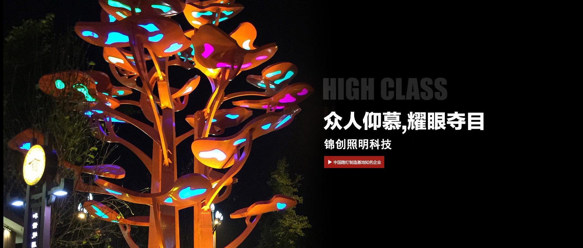 城市夜景亮化无线控制系统的好处